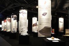 JTQ Inc. : JAPAN BRAND EXHIBITION in TDW Exhibition Display, Exhibition Space, Museum Exhibition, Display Design, Booth Design, Sign Design, Layout Design, Glass Signage, Banner Design Inspiration