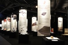 JTQ Inc. : JAPAN BRAND EXHIBITION in TDW
