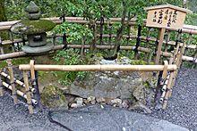 燈篭・蹲踞と竹垣