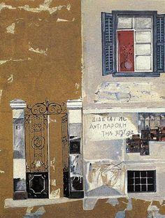 "Alice's lamp Caiques (tempera on hardboard) Exarchia Confectioner's "" ΤΟ ΛΟΥΞ"" (acry. Artist Painting, Artist Art, Art Paintings, Modern Art, Contemporary Art, Greece Painting, Street Art, Video Artist, Call Art"