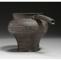 Islamic Art Pattern, Pattern Art, Modern Art, Contemporary, Caligraphy, Ancient Art, Impressionist, Metal Working, Auction