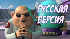 Boom Beach   Dr  Thirst's new and improved Mega Crab   Русский перевод