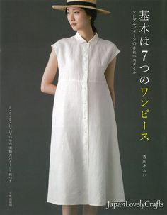 Simple Basic Japanese Style Dress Pattern Aoi Koda Japanese