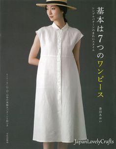 Simple Basic Japanese Style Dress Pattern, Aoi Koda, Japanese Sewing Pattern Book, Women Clothing, One Piece Dress, Easy Tutorial, JapanLovelyCrafts