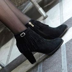 Fringed Buckled Ankle Boots