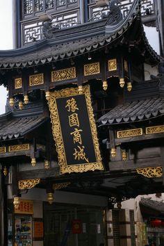 Shanghai Yuyuan shopping center, China, Asian Black and gold