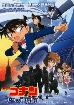 Detective Conan Movie 14 The Lost Ship In Sky Genres