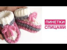 Baby Knitting, Crochet Baby, Knit Baby Dress, Fur Slides, Slippers, Shoes, Youtube, Tricot, Zapatos