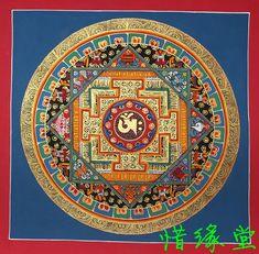 Image result for mandala vajrayogini