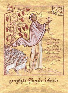Nino of Georgia More icons of venerable saints… Raphael Angel, Archangel Raphael, Byzantine Icons, Byzantine Art, Saints, Peter Paul Rubens, Albrecht Durer, More Icon, Orthodox Icons