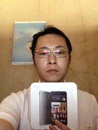 HTC Butterfly s【灰】,得標價格1672元,最後贏家b891005566:很開心可以順利得標HTC Butterfly s【灰】,謝謝各位,也謝謝快標網喔!