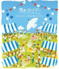 キッズワークショップやこだわり食材のマルシェを詰め込んだファミリーイベント[青のホリデー]【東京】
