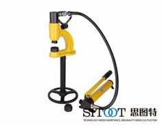 SYD-35 Metal Punching Machine-Hydraulic Tools Suppliers China,hydraulic crimping tools,hydraulic gear puller,steel cutter,cable cutter,punch machine,hole digger-SITUTE(SITOOT)TOOLS