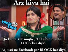 (Funny Jokes) comedy nights with kapil funny jokes Funny P, Funny Troll, Funny School Jokes, Cute Funny Quotes, Some Funny Jokes, Crazy Funny Memes, Good Jokes, Really Funny Memes, Funny Facts