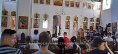 Αξέχαστες εμπειρίες παιδιών σε Μοναστήρι της Αλβανίας Photo Wall, Frame, Decor, Picture Frame, Photograph, Decoration, Decorating, Frames, Deco
