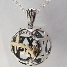 Rounded Sheild of David Pendant with golden A.L.D אלד