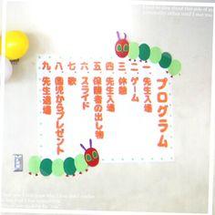 <幼稚園の謝恩会>プログラムと飾り付けとBGM | 手作りおもちゃで子育て