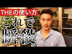 Study, English, Japan, Books, Life, Studio, Okinawa Japan, Libros, Book