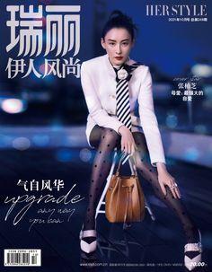 Cecilia Cheung covers fashion magazine | China Entertainment News Cecilia Cheung, Poses For Photos, Entertainment, Photoshoot, Magazine, China, News, Cover, Sun