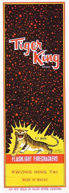 Stunning label for Tiger King Brand firecrackers. That background is a super sophisticated wallpaper waiting to happen. Vintage Fireworks, Chinese Fireworks, Vintage Labels, Vintage Posters, Chinese Firecrackers, Matchbox Art, Classic Tattoo, Illustrations And Posters, Caldo De Res