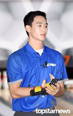 Pro-Bowler qualification 161022 #KimSooHyun #김수현