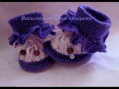 Пинетки спицами с рюшами knitting baby booties - YouTube