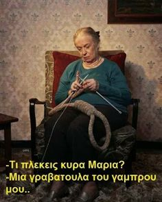 humour noir : Community For The Elderly: Hangmans noose - controversial print ads Creative Advertising, Advertising Poster, Advertising Campaign, Campaign Posters, Foto Fun, Funny Greek, Awareness Campaign, Social Awareness, Simple Living