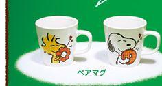 Snoopy mugs from misdo