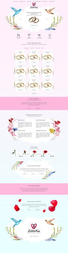 landing page, white +pink, 2017 on Behance