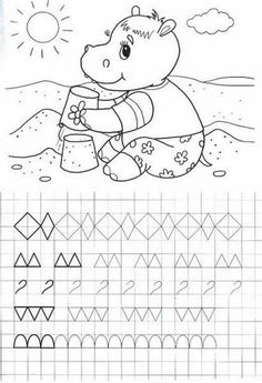 The beast of lycan isle ce eng Writing Worksheets, Alphabet Worksheets, Preschool Worksheets, Pre K Activities, Writing Activities, Coloring Books, Coloring Pages, Tracing Sheets, Math Patterns