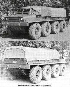 ЗИС-Э134