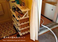 うちの団地の不便なところ! http://palette.blush.jp/self-reform/2013/12/post-114.html
