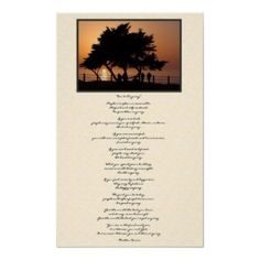 """The beautiful inspirational poem, """"Do It Anyway"""" by Mother Teresa. """"People are often unreasonable, illogical and self-centered; Forgive them anyway. If you are kind, people may accuse you of selfish ulterior motives; Be kind anyway. People Are Often Unreasonable, Inspirational Poems, Self Centered, Do It Anyway, Sunset Wedding, Tree Silhouette, Words Worth, Mother Teresa, Custom Posters"""