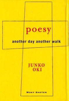 BOOKLET LIBRARY - Oki, Junko