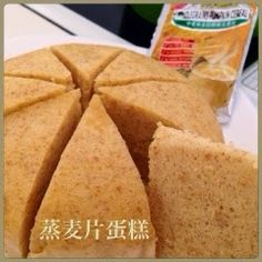 My Mind Patch: Steamed Vanilla Cereal Cake 蒸麦片蛋糕