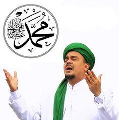 Allah Islam, Muhammad, Islamic Quotes, Muslim, Dan, Culture, Instagram Posts, Islam, Allah