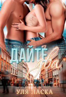 Love Life, Movies Online, Reading, Books, Swimwear, Sports, Inspiration, Movies, Literatura