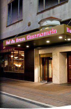 Boi Na Braza | Brazilian Steakhouse in downtown Cincy --- just off fountain square!