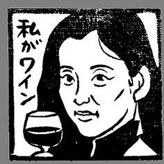 Kawashima Naomi