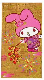 Hello Kitty Lucky Chinese Long Red Envelopes - #3