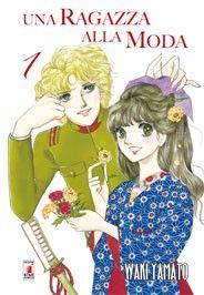 Haikara-san ga Tooru manga info and recommendations. Benio Hanamura lost her mother when she was very y. Takahiro Sakurai, Frilly Shirt, Anime Amino, What Is Anime, Tamaki, Traditional Kimono, Episode Online, Comic Covers, Ghibli