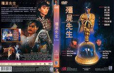 Mr. Vampire is a 1985 Hong Kong comedy horror film directed by Ricky Lau in his directorial debut.