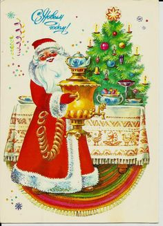 Vintage Russian Postcard - Happy New Year - Merry Santa Claus with  samovar.