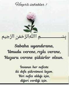 Hayırlı cumalar😊 Happy Birthday Pictures, Allah Islam, Religion, Prayers, Place Card Holders, Quotes, Deen, Flowers, Languages