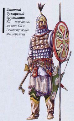 1100-1299 Bulgar Warrior