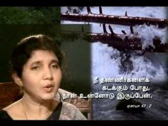 From the Tamil Christian Album Kuyavanae: Amaidhi Nera Paadalgal (Quiet Time Melodies) by Stanley Chellappa and Family.  used with permission.  http://www.rejoicetv.in