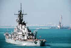 USS Missouri, Desert Storm: