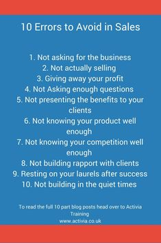 10 Errors to Avoid in Sales Part 1 – Not Asking for the Business This pin takes you to article 1 in a 10 article series, each about a common error made by salespeople, and that should be avoided. There are links to the subsequent articles at the bottom. Business Sales, Business Marketing, Business Tips, Business Planning, Insurance Marketing, Sales And Marketing, Digital Marketing Strategy, Marketing Software, Internet Marketing