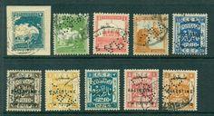 Palestine, Pictorials, APC Perfin 10 Used Stamps with REVERSE APC RARE COLLECTIO