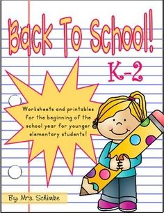Back to School Activities for K-2 Students!  Over 10 activities that include differentiation!